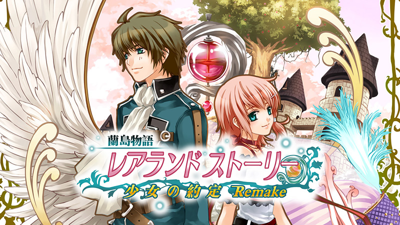 Circle Entertainment anuncia a Bishoujo Visual Novel Ranshima Monogatari Lairland Story: Shoujo no Yakujou Remake para o Nintendo Switch