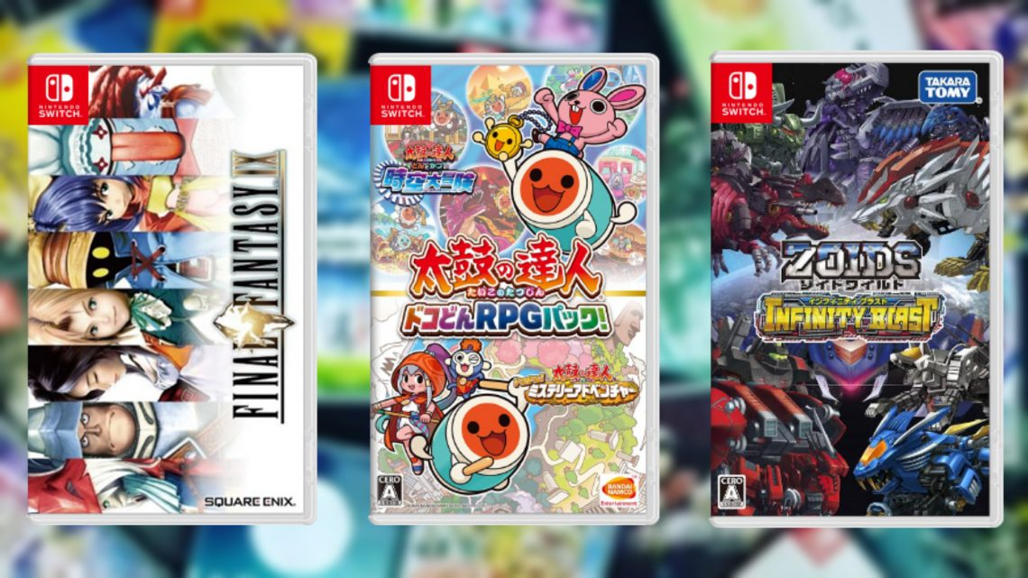 Jogos em formato físico da semana | Zoids Wild: Infinity Blast, Final Fantasy IX, Taiko no Tatsujin: Rhythmic Adventure Pack, e mais