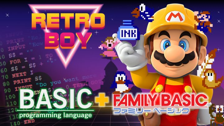 [RetroBoy] BASIC + Family Basic do Famicom