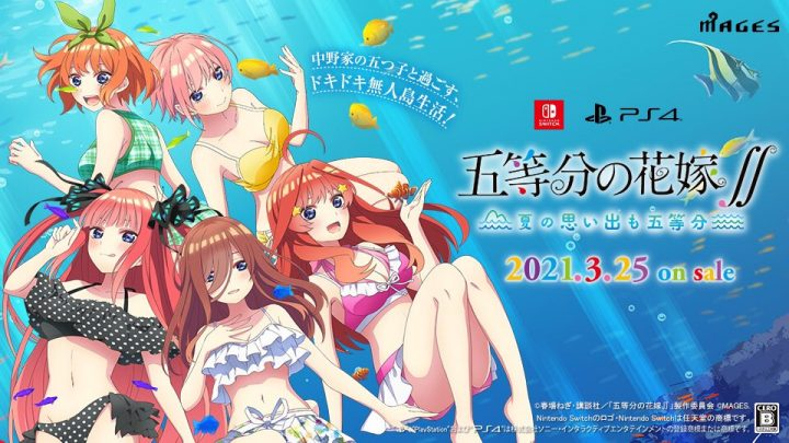 Mages. anuncia The Quintessential Quintuplets ∬: Summer Memories Also Come in Five para o Nintendo Switch