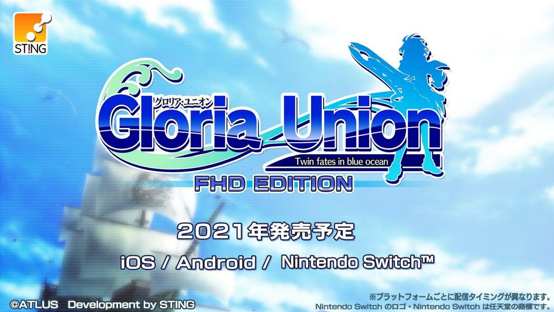 Sting anuncia Gloria Union: Twin Fates in Blue Ocean FHD Edition para o Nintendo Switch, uma versão aprimorada do RPG tático do PSP