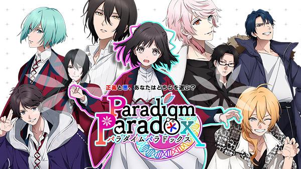Otome visual novel Paradigm Paradox chega ao Nintendo Switch em 2021 no Japão