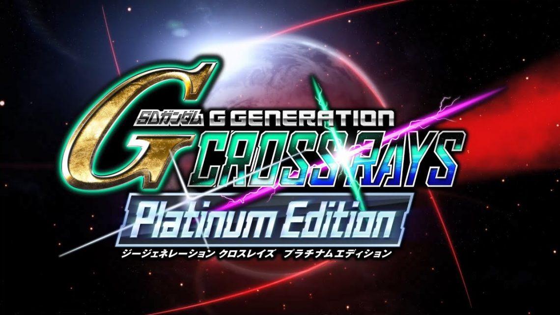 Bandai Namco anuncia SD Gundam G Generation Cross Rays Platinum Edition para o Nintendo Switch