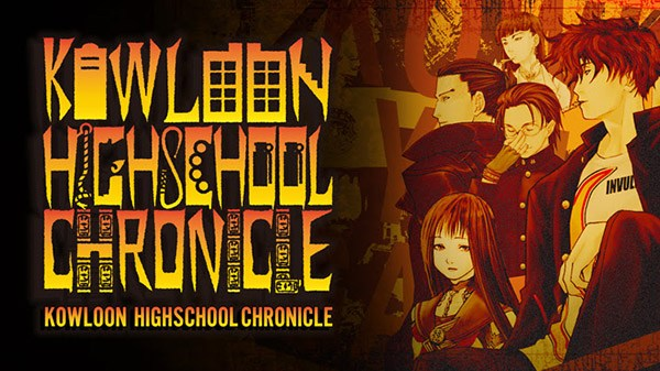 Adventure RPG Kowloon Youma Gakuen Ki: Origin of Adventure chega em 04 de fevereiro no Ocidente sob o nome de Kowloon Highschool Chronicle