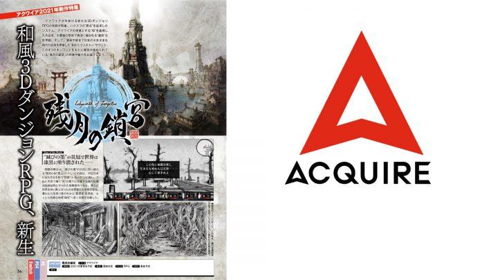 Acquire anuncia o Dungeon RPG 3D Labyrinth of Zangetsu para o Nintendo Switch