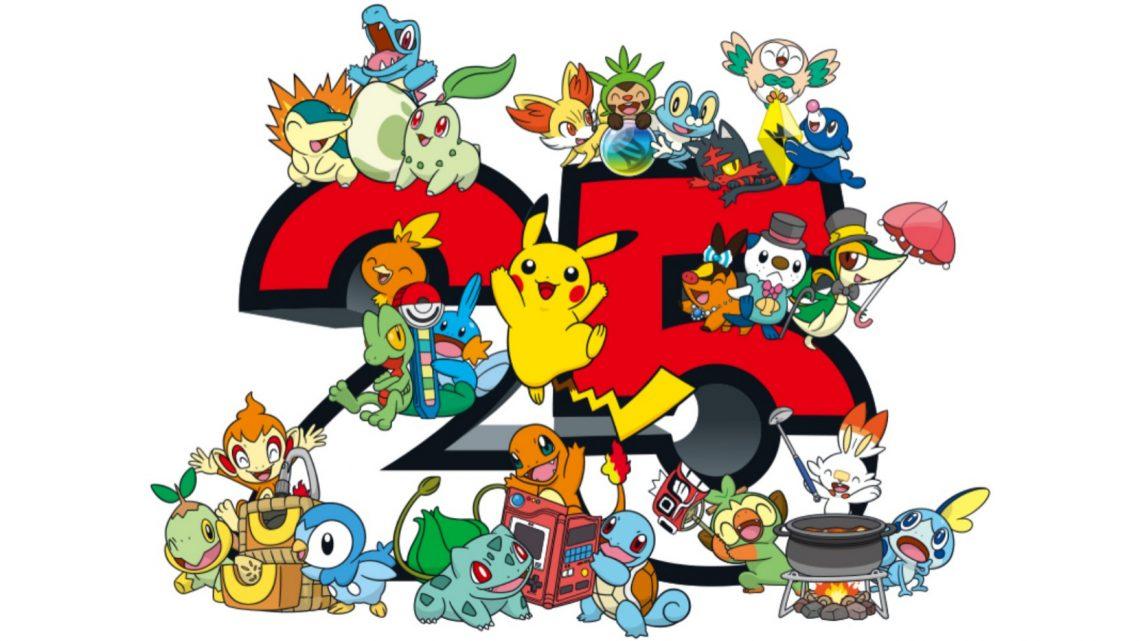"""The Pokémon Company compartilha o vídeo """"25 Anos de Memórias"""" e arte especial em celebração aos 25 anos de Pokémon"""