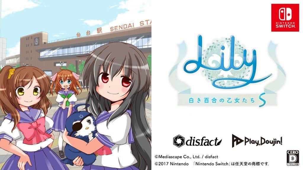 RPG de estratégia Lily: Shiroki Yuri no Otome-tachi S chega em 21 de janeiro através da eShop do Nintendo Switch