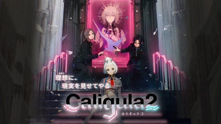 FuRyu anuncia o RPG The Caligula Effect 2 para o Nintendo Switch