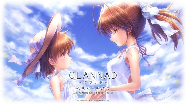 Prototype anuncia Clannad Side Stories para o Nintendo Switch