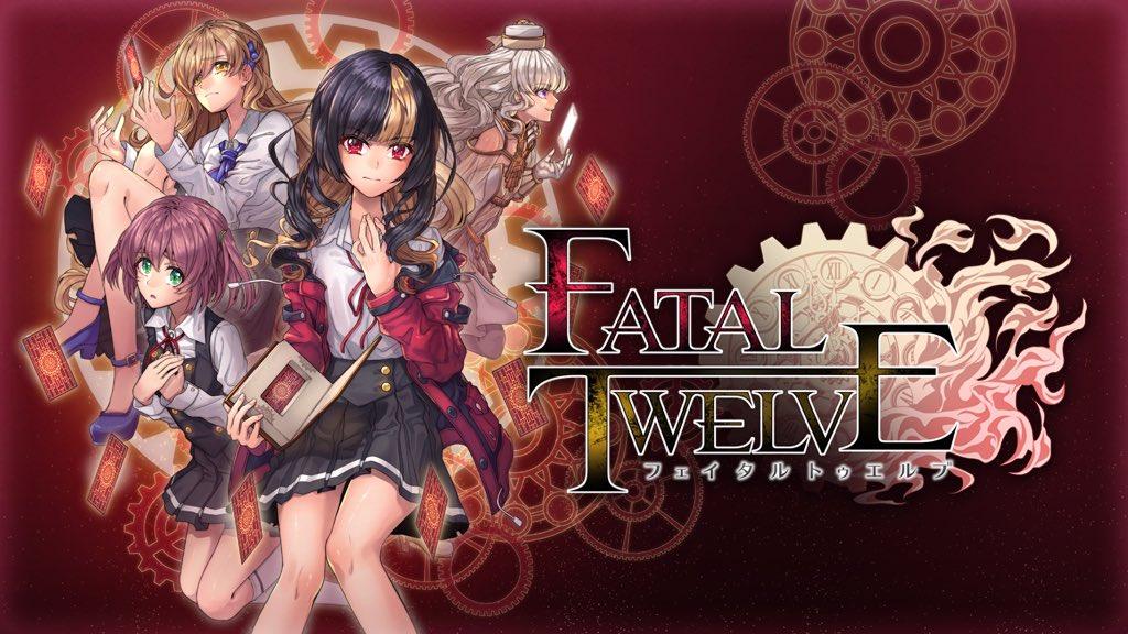 Prototype anuncia a Visual Novel de mistério Fatal Twelve para o Nintendo Switch