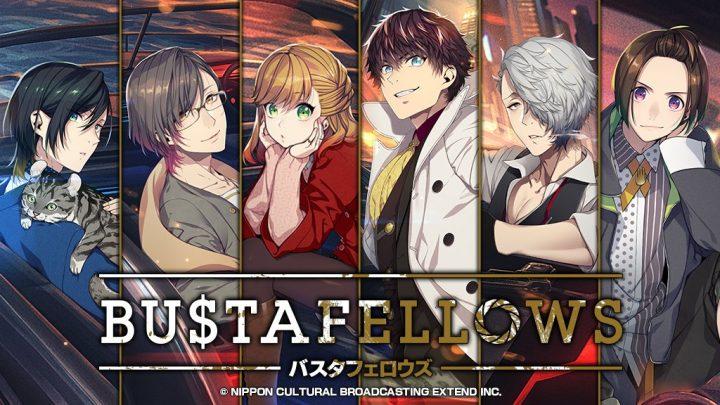 """Otome Visual Novel Bustafellows receberá edição física padrão e uma """"Collector's Edition"""" na América do Norte e Europa"""
