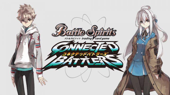 FuRyu anuncia o jogo de cartas digital Battle Spirits: Connected Battlers para o Nintendo Switch