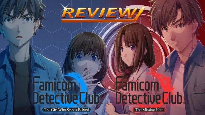 Review | Famicom Detective Club: The Missing Heir + The Girl Who Stands Behind