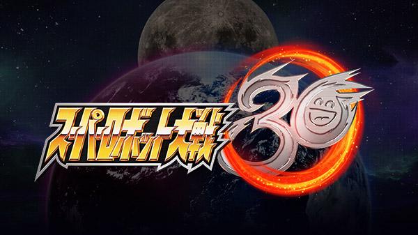 Bandai Namco anuncia Super Robot Wars 30 para o Nintendo Switch