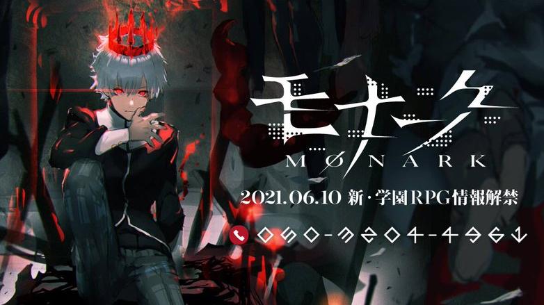 """FuRyu anuncia Monark para o Nintendo Switch, novo """"RPG escolar"""" dos veteranos da série Shin Megami Tensei"""