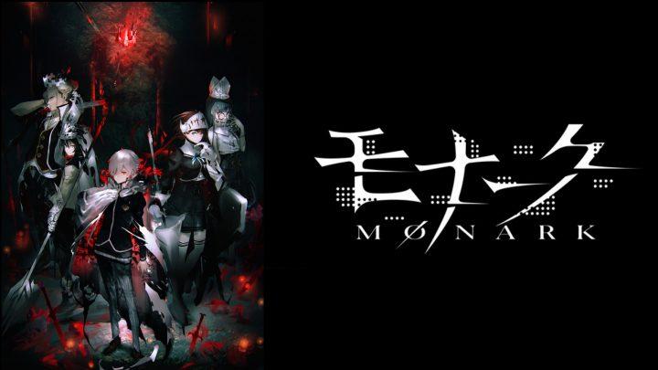 Monark | Localização para o inglês confirmada; Primeiro trailer