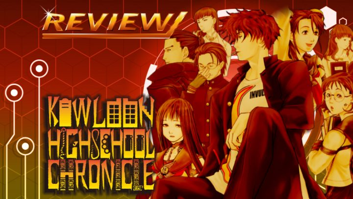 Review | Kowloon High-School Chronicle