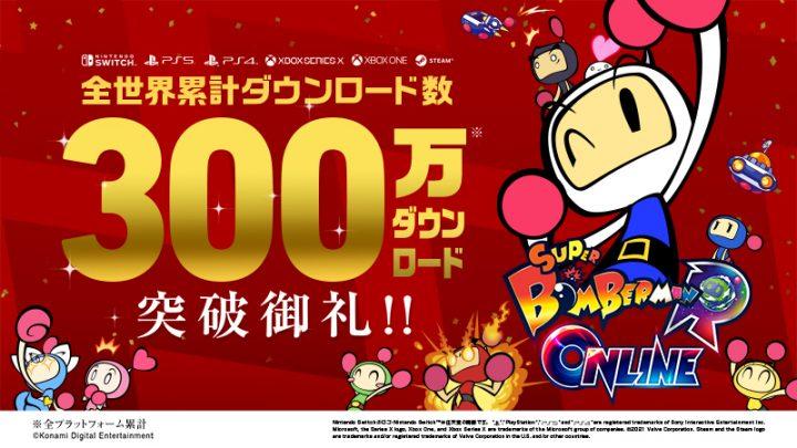 Battle Royale Free-to-Play Super Bomberman R Online ultrapassa 3 milhões de downloads