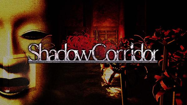 Survival Horror Shadow Corridor chega ao Nintendo Switch em 26 de outubro no Ocidente pela NIS America