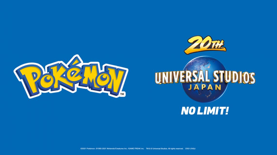 """Universal Studios Japan anuncia """"parceria de longo prazo"""" com a The Pokémon Company para novas atrações nos parques com o tema Pokémon"""
